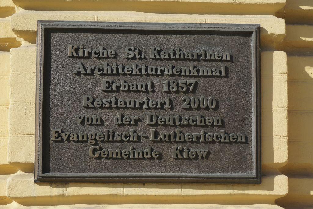 Kirchenkampf in Kiew