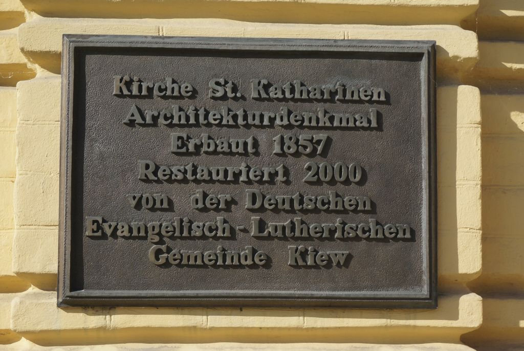 Kirchenkampf in Kiew