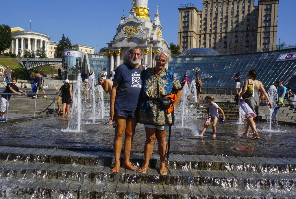 Kiew ist cool